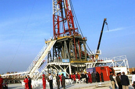Drilling operations on this phase commenced in August 2012