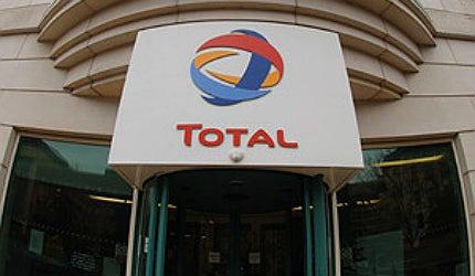 Total's field