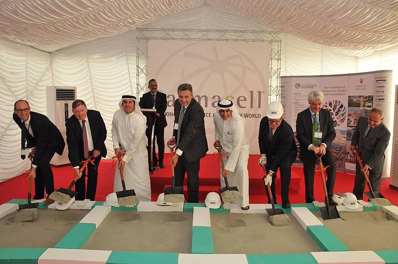 bahrain groundbreaking