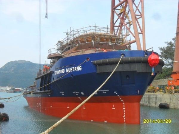 AHT vessel