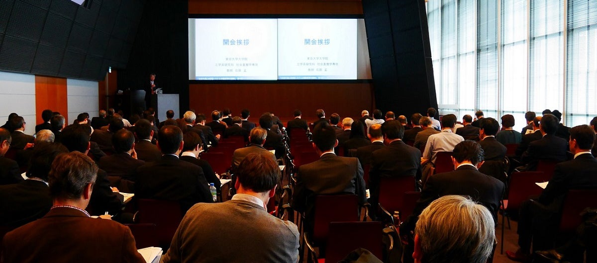 6th Offshore Wind Workshop